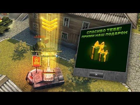 brayan-igraet-v-tanki-onlayn-video