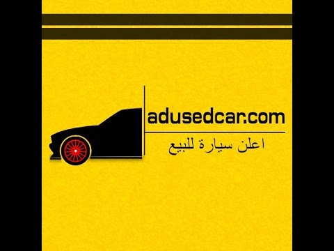 Used car for sale. Jordan. Egypt. UAE. KSA. QATAR
