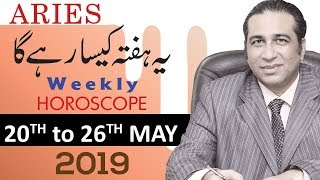 Weekly Horoscope April 2019 Aries Predictions Urdu Forecast