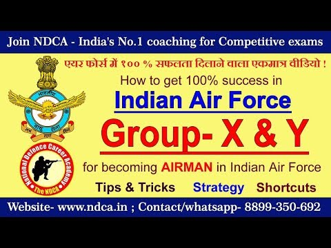 How to crack Indian Air Force Group - X or Y test,Join our online classes for 100% selection