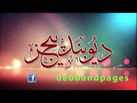 Deoband Pages HD video