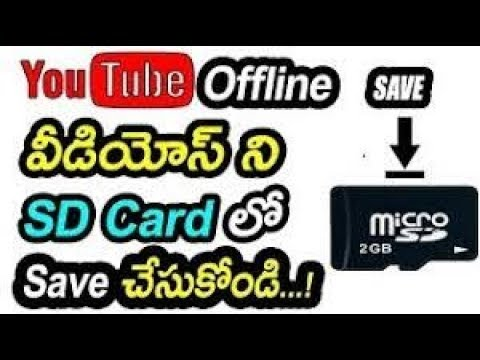 How to save YouTube offline videos to SD card in telugu || by santhosh tutor.
