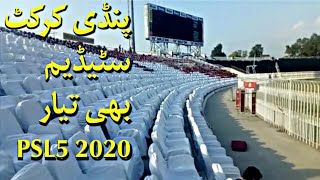 Pindi Cricket Stadium PSL V 2020 Latest Video Updates   Pindi Cricket Stadium Is Ready For HBL PSL5