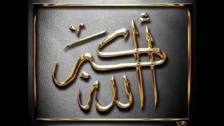 تكبيرات العيد بصوت جميل لمدة ساعتان(2)