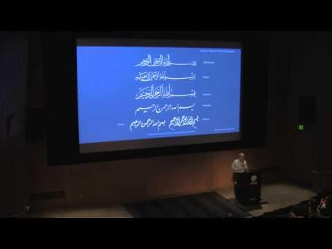 Mamoun  Sakkal: Designing Arabic Type