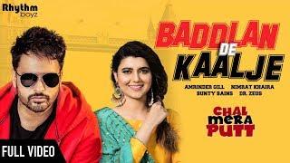 Baddlan De Kaalje - Amrinder Gill | Nimrat Khaira | Bunty Bains |Dr Zeus |Simi Chahal-Chal Mera Putt