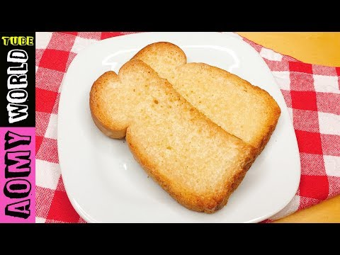How to make Crispy Butter Toast | How To Perfectly Butter Toast | BAKE AT HOME | YUMMY ❤