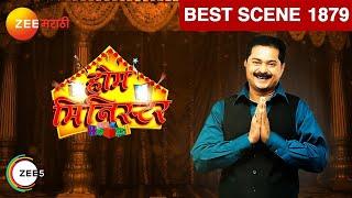 Home Minister - होम मिनिस्टर - Episode 1879 - April 22, 2017 - Best Scene - 1
