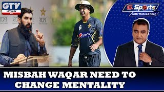 Misbah Waqar need to change mentality | G Sports with Waheed Khan 4th Dec 2019