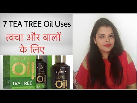 टी ट्री - TOP 7 USES OF TEA TREE OIL FOR SKIN & HAIR IN HINDI