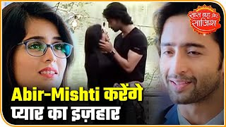 Good News For 'Yeh Rishtey Hain Pyaar Ke' Fans| Hot News | Saas Bahu Aur Saazish