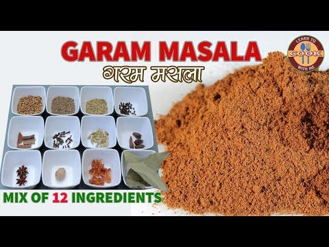 How to make GARAM MASALA(गरम मसला)🌸DASHAIN TIHAR SPECIAL🌸Mix of 12 Ingredients-Homemade Spice Mix