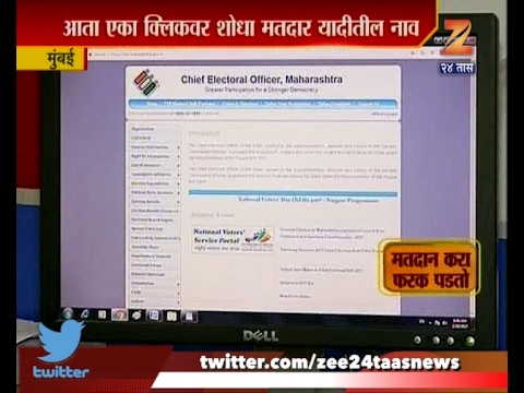 Mumbai | How To Find Your Name In Voters List At One Click