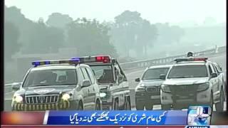 Khanewal  PM Nawaz Sharif given protocol