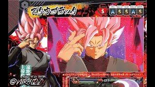 "OFFICIAL! SS ROSE GOKU BLACK, BEERUS & HIT CONFIRMED! GAMEPLAY SCREENSHOTS - ""Dragon Ball FighterZ"""