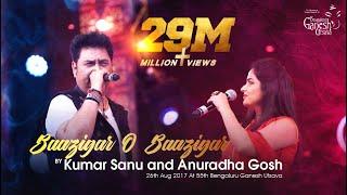 """""""Baazigar O Baazigar"""" by Kumar Sanu and  Anuradha Gosh at 55th Bengaluru Ganesh Utsava"""