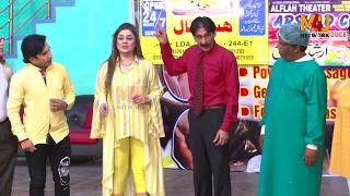 Iftikhar Thakur and Sakhawat Naz with Amanat Chan | Stage Drama Pyaar 50 Fifty | Comedy Clip 2019
