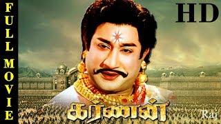 Karnan Full Movie HD   Shivaji Ganesan, Savithri, Ashokan, NTR   Old Tamil Movies Online
