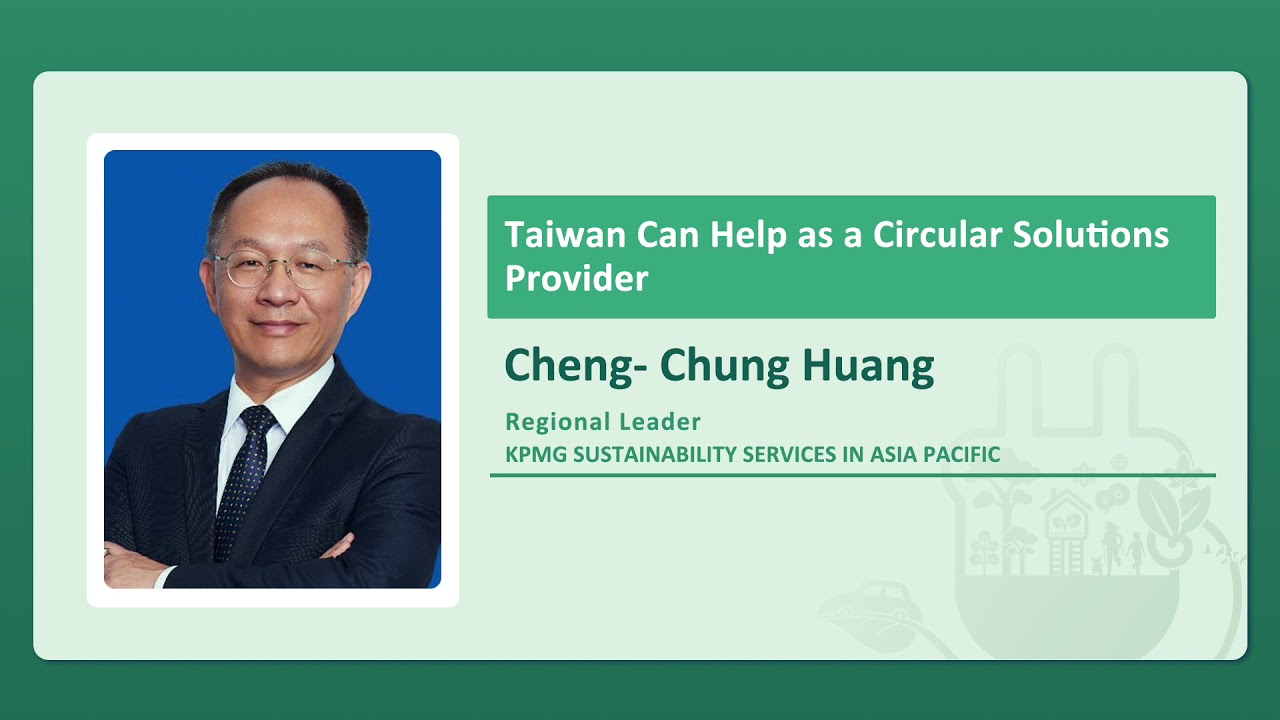 Taiwan Business and Trade Show Webinar: Green Energy Technology and Circular Economy Industries