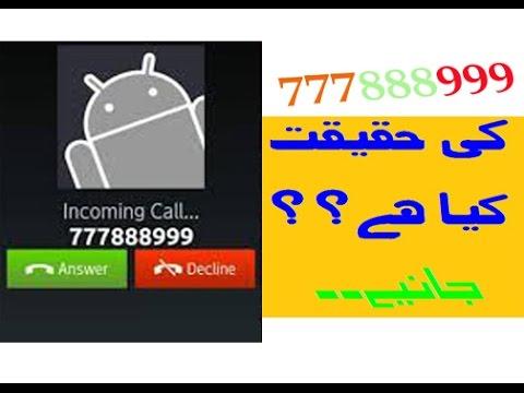 777888999 The Killer Number Reality | MUST WATCH | by Jam Asif...  جانیے اس نمبر کی حقیقت کیا ہے