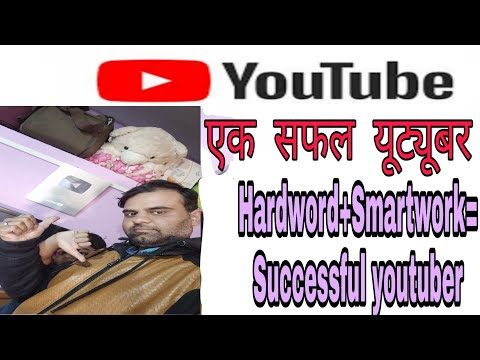 youtube par views kaise badhaye ll how to get views on youtube