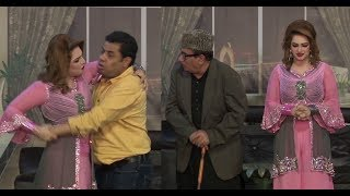 MEHAK NOOR 😅 DE CHASKAY WITH 😅 Nasir Chanyouti, Qaiser Piya \u0026 Naseem Vicky
