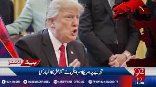 92 News Headlines 09:00 AM - 31-01-2017 - 92NewsHD