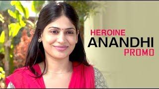 Heroine Promo | Anandhi | Naayagi