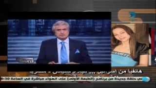 حصري عليkas.tv نجلاء سليمان وبرنامج الحقيقة