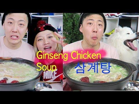 GINSENG CHICKEN SOUP / 삼계탕 MUKBANG 먹방. ft. KEEMI