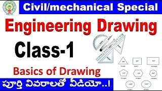 Engineering Drawing - Conic section - Epicycloid - Vidly xyz