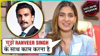 Karishma Sharma Wants To Work With Ranveer Singh | EXCLUSIVE INTERVIEW