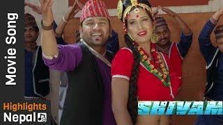 Gundri Tani Basa hai maya - New Nepali Movie SHIVAM Song / Ft. Shuvechcha Thapa, Jivan Gyawali