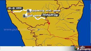 About Cauvery  Short story
