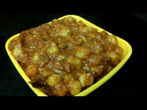 How To Make Restaurant Style Channa Masala at Home in Tamil