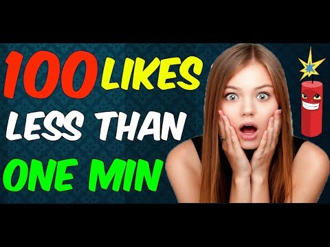 How To Auto Like Facebook 2017 How To Get More Likes On Facebook 2017