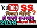 Download  Kese Kare Youtube Video Download 3gp, Mp4,mp3  MP3,3GP,MP4