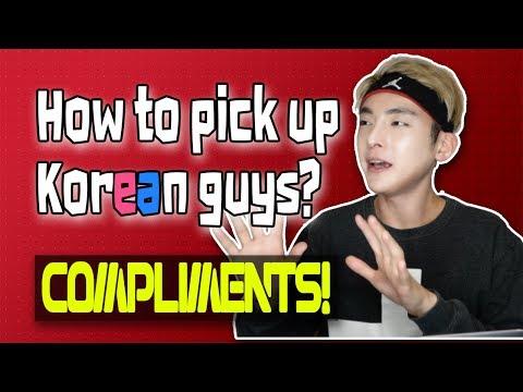 How to pick up Korean guys