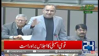 Debate on Alcohol in National Assembly   24 News HD