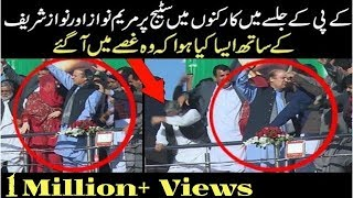 People Misbehave with Maryam Nawaz and Nawaz Sharif at PMLN KPK Jalsa