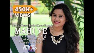 Mahi Ve | Wajah Tum Ho | Neha Kakkar | Female Version by Amrita Bharati