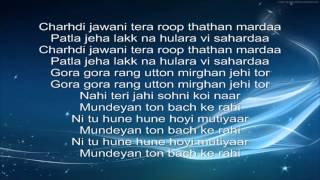 Mundian To Bach ke-Panjabi MC ft.Jay Z | Lyrics| HD