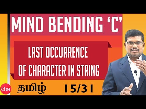 #15 Last Occurrence of given character in String || Mind Bending C Programs in Tamil
