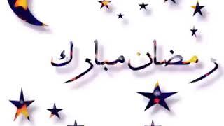 Ramadan Mubarak GIF   WhatsApp ramadan wishing clip   best wishing clip video mini