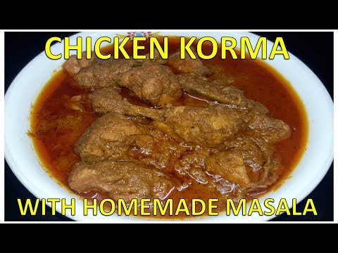 Chicken Korma Masala | Recipe | BY FOOD JUNCTION