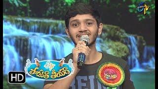 Induvadana Song | Yashasvi  Performance | Padutha Theeyaga | 14th January 2018 | ETV Telugu