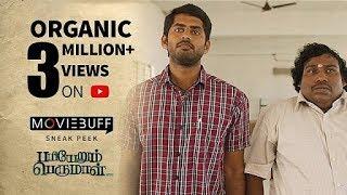 Pariyerum Perumal - Moviebuff Sneak Peek | Kathir, Anandhi | Pa Ranjith | Mari Selvaraj