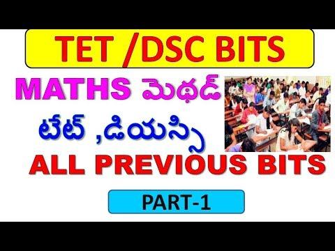Maths methodology bits for TET,DSC EXAMS PART-1|Maths method in telugu|maths method for paper 1/2