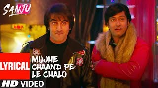 SANJU: MUJHE CHAAND PE LE CHALO | Lyrical video | Ranbir Kapoor | Rajkumar Hirani | AR Rahman