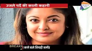 Tanushree-nana dispute, media trial or problem | तनुश्री-नाना केस मीडिया ट्राय़ल या आप-बीती।|
